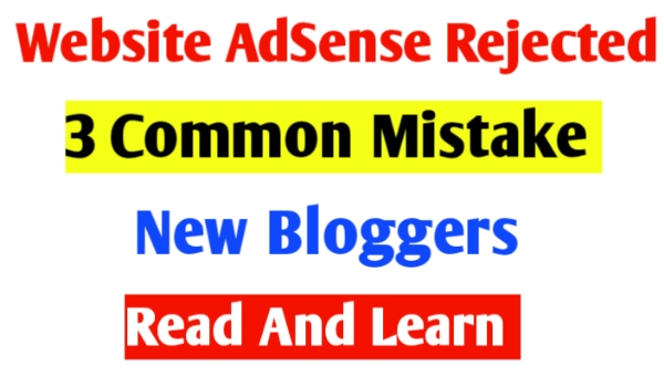 Adsense Rejected 3 Common Mistake