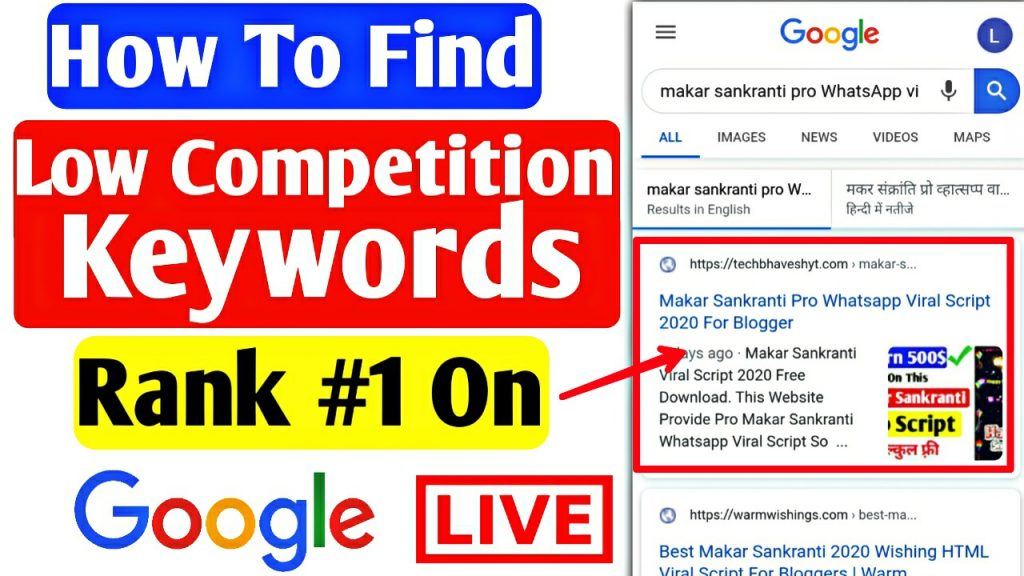 How To Find Low Competition Keywords 2020