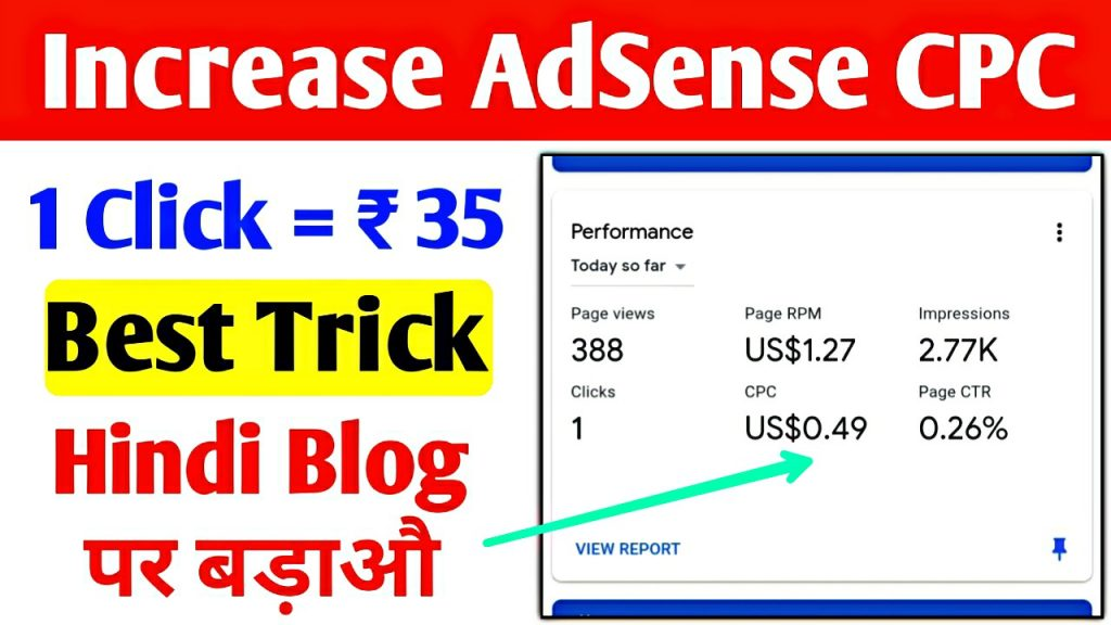 How To Increase AdSense CPC 2020