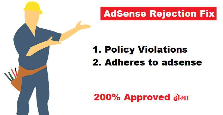 Your Site adheres to Adsense - Policy Violations