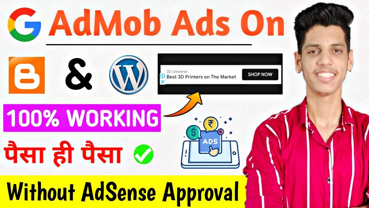 Google AdMob Bannel Ad Script