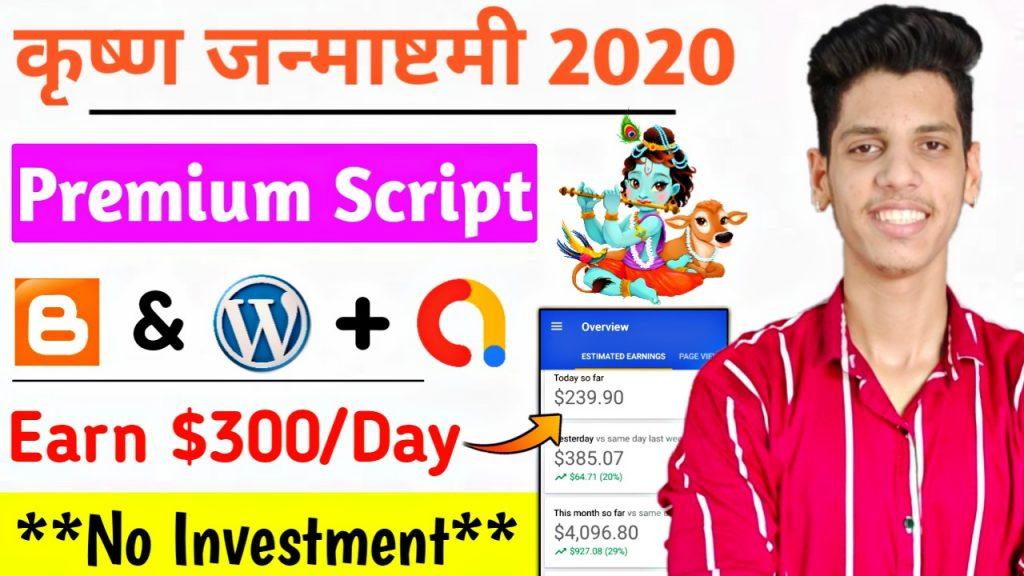 Krishna Janmashtami Wishing Script